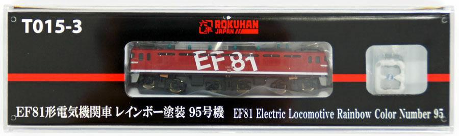 soporte minorista mayorista Rokuhan T015-3 Z Scale Electric Locomotive Type EF81 Rainbow Color Color Color Number 95  barato y de alta calidad
