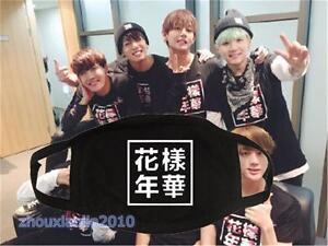 BTS-In-Bloom-Bangtan-Boys-Cotton-Mask-JIMIN-Jungkook-Winter-Mouth-Face-Muffle