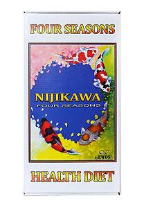 Nijikawa Four Seasons Koi Food by EWOS! Koi Fish Koi Pond Authorized  Dealer