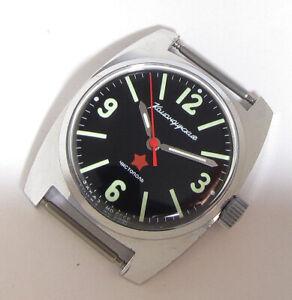 Vostok-Komandirskie-Militaer-Sowjetische-Armbanduhr-Zakaz-MO-USSR-Verteidigungsministerium