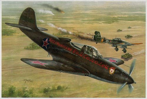 Special Hobby 1 32 Bell P-39Q N Airacobra 'Soviet Guard Regiments'
