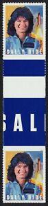 #5283 Sally Ride, Horizontal Gutter Par [2 ], Nuevo Cualquier 5=