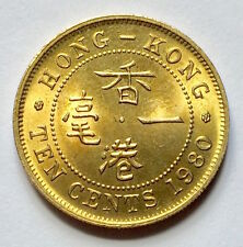 Hong Kong 1980 10 cents, only 3,500 minted, exceptional condition