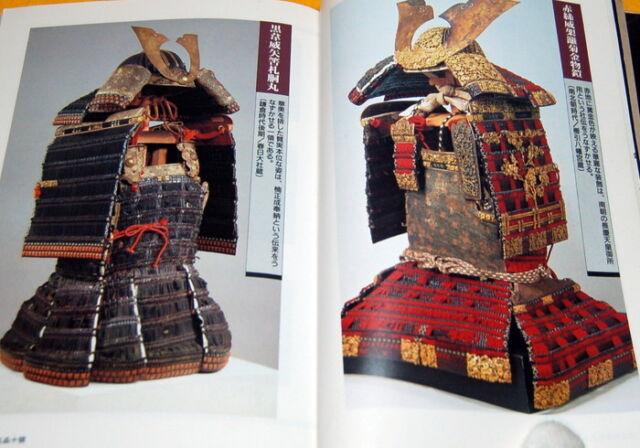 Visual Guide of Japanese SAMURAI OLD WAR ARMOR and KABUTO helmet book #0214