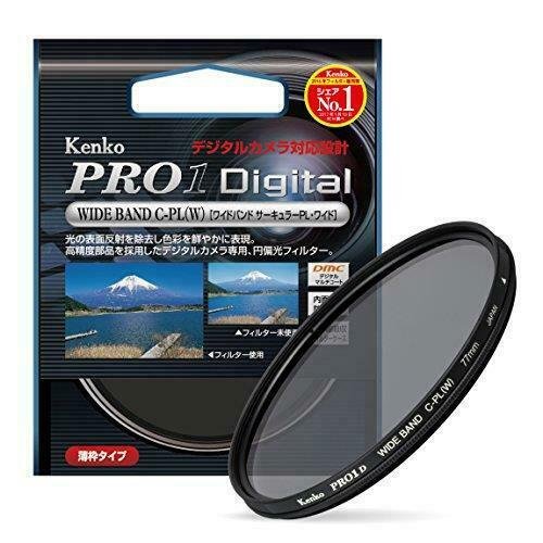 Hoya 62mm DMC Pro1 Digital Wide Band Circular Polarizer Filter