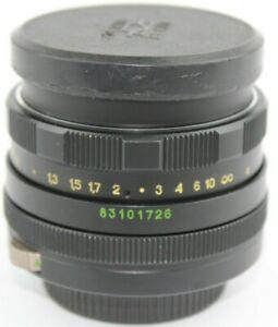 US Seller Helios 44m 58mm f2 Russian Bokeh portrait Lens DSLR Old M42 Mount 44-2