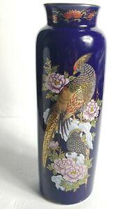 "Kutani Vase Vintage Gold Pheasant Cobal Blue GOLD and Decorated Japan 10 3/4"""