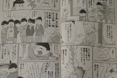 Mr JAPAN Masako Shitara manga Osomatsu-san vol.1~3 Set Osomatsu