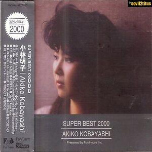 CD-1996-Japanese-Super-Best-2000-Akiko-Kobayashi-3208