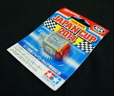 TAMIYA MINI 4WD LIMITED HYPER DASH 3 MOTOR JAPAN CUP 2014 SPECIAL 95025 RARE