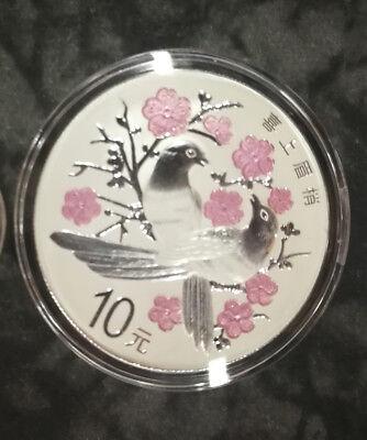 Xi Shang Mei Shao China 2018 30g Silver Coin Chinese Auspicious Culture