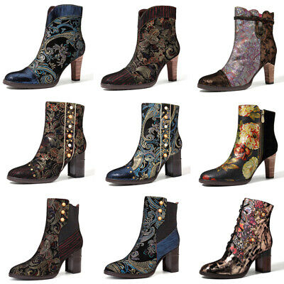 SOCOFY Women Plant Pattern Zipper Shoes First Layer Cowhide Splicing Ankle