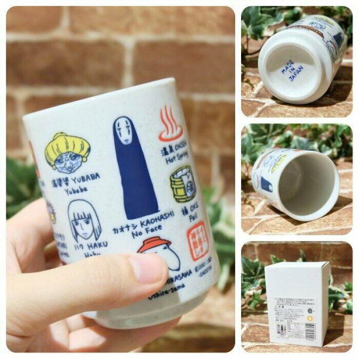 NOUVEAU  Spirited Away Studio Ghibli style japonais Mug Cup Yunomi de Sushi F S