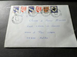 FRANCE, timbres types ARMOIRIES, composition SUR LETTRE, VF