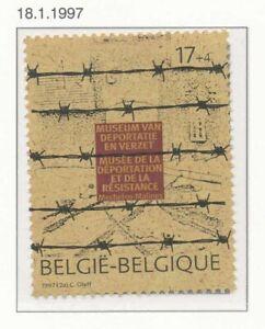 153748-TB-Mnh-N-2682-musee-de-la-deportation-et-de-la-resistance-c