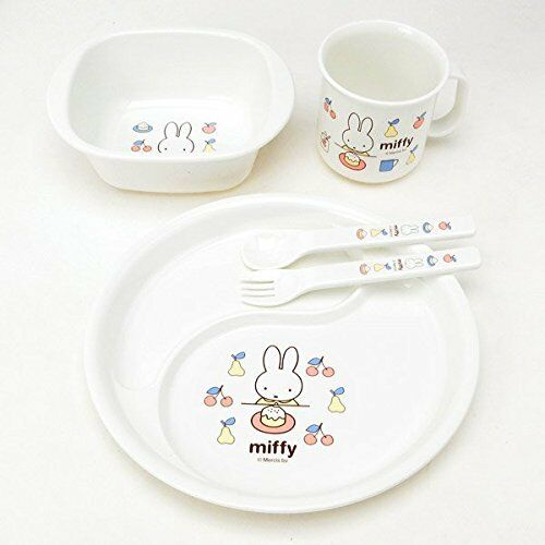 MADE IN JAPAN DICK BRUNO MIFFY BABY DINNER WARE 5 PIECES SET