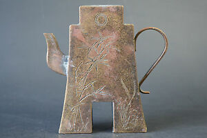 Antique Collectible Copper Handwork Chinese Culture Totem Decor Ink Pot