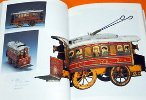 Japanese-Antique-Tin-Toys-Museum-Book-1860-1960-Tin-Toy-1096