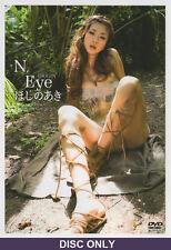 "Aki Hoshino ""N. Eye: Origin"" DVD DISC busty japanese girl model babe GBIL-849"