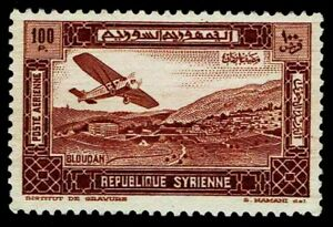 1934-Syria-C66-Airmail-Unused-NG-VF-CV-110-00-ESP-4152