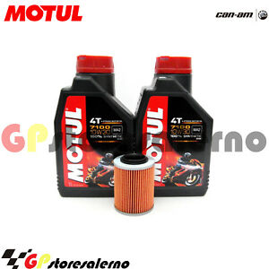 TAGLIANDO-OLIO-FILTRO-MOTUL-7100-10W30-CAN-AM-800-OUTLANDER-MAX-HO-EFI-LTD-07