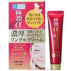 Rohto Hadalabo Gokujyun Alpha Wrinkle Cream for firmer skin Collagen & Elastin