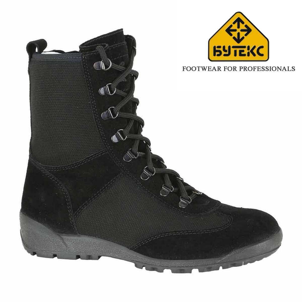 Legendary Boots Russian Special Force Outdoor Boots Cobra 12311 Side Zipper NEW