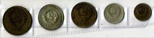 5-Monedas-Rusia-URSS-CCP-anos-variados-coins