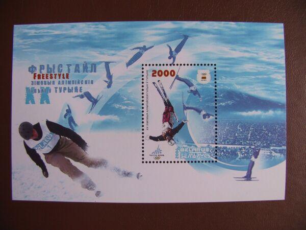 Bloc Neuf J.o. Bielorussie 2006 - Mint Sheet J.o. Belarus 2006 Exquis (En) Finition