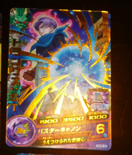 DRAGON BALL Z GT DBZ HEROES GOD MISSION PART 6 CARD PRISM CARTE HGD6-39 RARE DBH