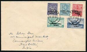 Kambodscha-1955-Indische-Armeepost-1-5-auf-Brief-FPO-745-nach-Indien-32