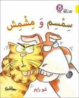 Sesame and Apricot: Level 3 (Kg) by Shoo Rayner (Paperback, 2015)