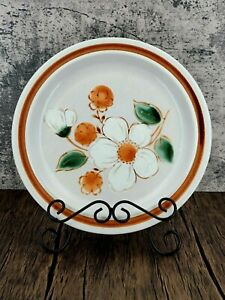 """Vintage Stoneware by Sigma """"Dogwood"""" 11"""" Round Plate Made in Japan"""