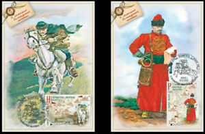 Belarus-2020-Europa-CEPT-OLD-POST-FOR-CARDS
