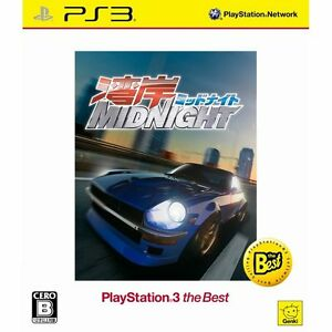 new ps3 wangan midnight the best import japan car racing game 4994934000044 ebay. Black Bedroom Furniture Sets. Home Design Ideas