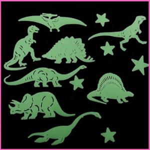 Nuevo Plastico Brillan En La Oscuridad Estrellas Pegatinas De Dinosaurios Fluorescente Palo De Pared De Avion Ebay 24 pinturas para cuerpo de arte que brillan en la oscuridad. ebay