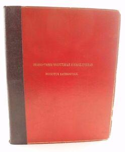 Egyptology-1853-1st-ed-Inscriptionis-Rosettanae-Heiroglyphicae-Rosetta-Stone