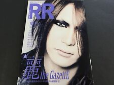 RR ROCK AND READ 067 the GazettE Uruha Japanese Music Magazine Book JAPAN