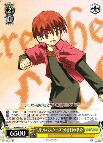 LB/WE30-37 R - Little Busters Young Kyousuke 1x Near Mint Weiss Schwarz