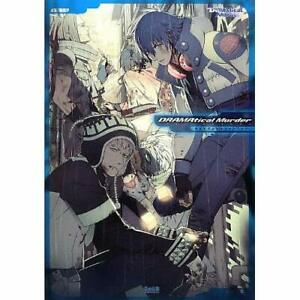 DRAMAtical-Murder-Official-Visual-Fanbook-Cool-B-Collection-Japan