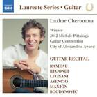 Gitarrenrecital von Lazhar Cherouana (2013)