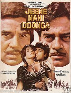 Pic picture full hd movie south main nahi doonga