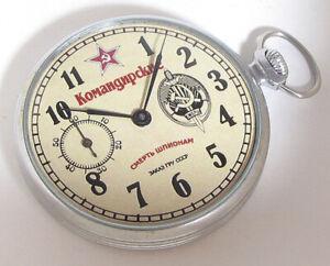 EARLY MILITARY Soviet USSR Pocket watch Molnija 15J NKVD Death to Spies 2-1949