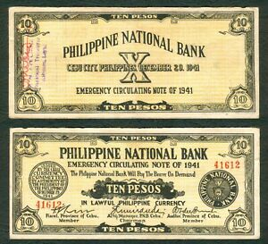 WW2-US-Philippines-5-Pesos-PNB-CEBU-C-S-ALBUERA-Leyte-Emergency-Notes