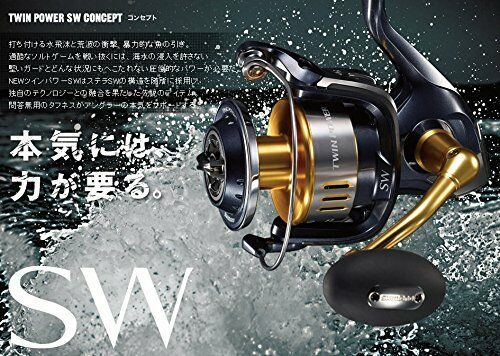 Kb10 SHIMANO 2015 TWIN POWER SW  6000PG JAPAN  the latest models