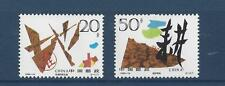CHINA  PRC  #2687-2688  MNH    PROTECTION OF LAND - 1996