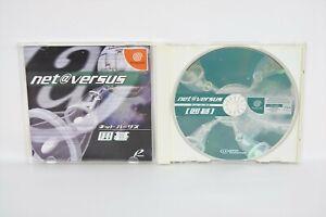 NET-VERSUS-IGO-Dreamcast-Sega-Japan-Game-dc