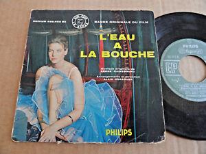 45T-BANDE-ORIGINALE-DU-FILM-034-L-039-EAU-A-LA-BOUCHE-034-SERGE-GAINSBOURG