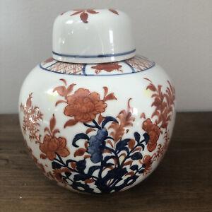Japanese Floral Lidded Ginger Jar ACF Porcelain Ware Decorated In Hong Kong