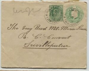 1911 postal stationery uprated to Srivilliputhur South Africa cancel ties cover